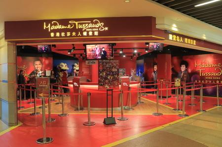 Hong Kong - November 11, 2016: Unidentified people visit Madame Tussauds at Victoria Peak.