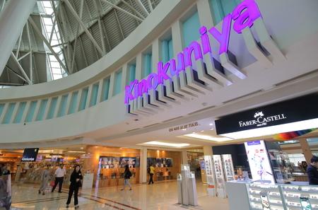 Kuala Lumpur Malaysia - November 21, 2018: Unidentified people visit Kinokuniya book store at Suria KLCC Shopping mall Kua La Lumpur Malaysia