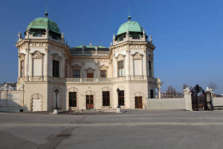 Belvedere Palace in the Vienna in Lower Austria