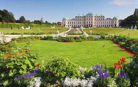 Belvedere palace Vienna Austria - Spring