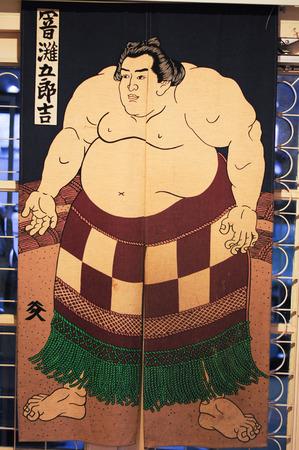 Sumo curtain in japanese reutaurant, Chonburi Thailand