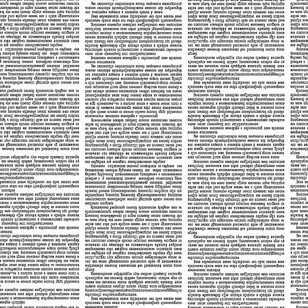 Seamless pattern with newspaper columns. Text in newspaper page unreadable.