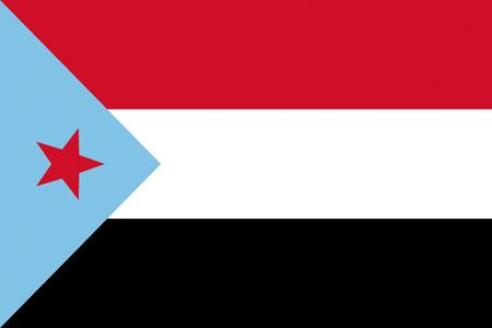 democratic republic of yemen country flag national symbol