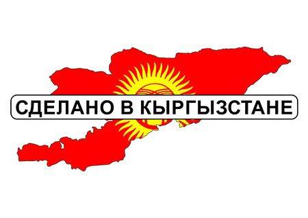 made in kyrgyzstan country national flag map shape with text