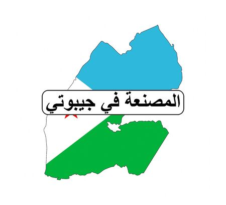 made in djibouti country national flag map shape with text