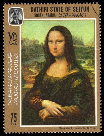Kathiri State Of Seiyun postage stamp with a portrait image of the smiling Mona Lisa by the medieval Renaissance artist and inventor Leonardo Da Vinci
