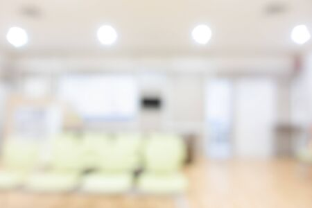 Photo pour abstract blur and defocused hospital interior for background - image libre de droit