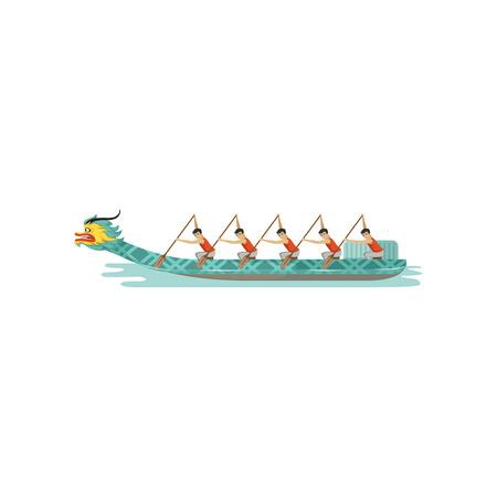 Ilustración de Rowing team competing in the traditional Dragon Boat Festival vector Illustration - Imagen libre de derechos
