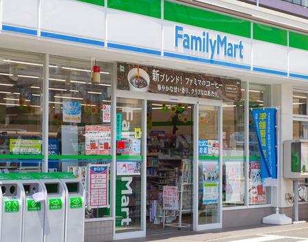 Photo pour FamilyMart , Japanese convenience store  is the third largest - image libre de droit