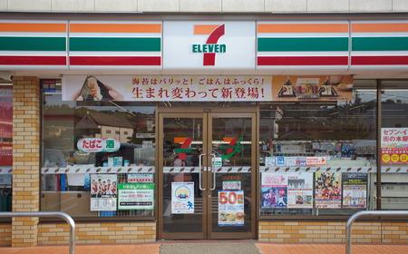 Photo pour Japan Seven-Eleven or 7-Eleven convenience store chain - image libre de droit