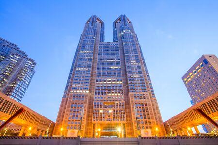 Tokyo Metropolitan Government Building ,houses the headquarters of the Tokyo Metropolitan Government