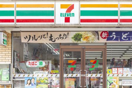 Photo pour CHIBA, JAPAN - Apr 23, 2019: The front of a 7-Eleven convenience store in Chiba City - image libre de droit
