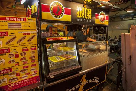 Fengjia Night Market Sausage