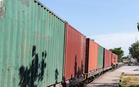 Trainman32200100035