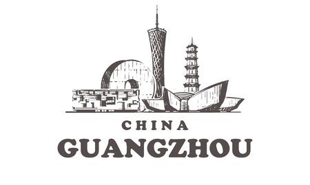 Illustration pour hand-drawn Guangzhou buildings elements sketch vector illustration isolated on white background - image libre de droit