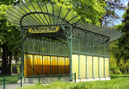 Parisian tube entrance