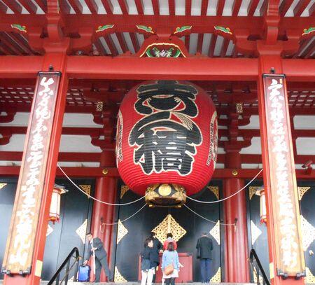 Tsunneko150400004
