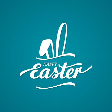Ilustración de Happy Easter Typographical Background With Bunny. Vector illustration - Imagen libre de derechos