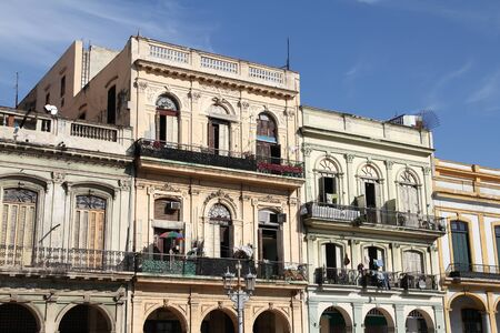 Havana, Cuba - city architecture. Old residential buildings.