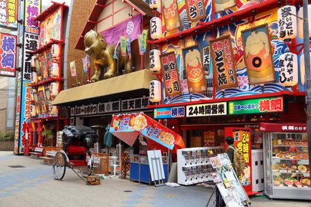 OSAKA, JAPAN - NOVEMBER 23, 2016: Sumo themed restaurant in Shinsekai neighborhood of Osaka, Japan. Osaka belongs to 2nd largest metropolitan area of Japan (19.3 million people).