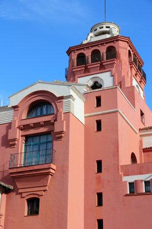 Seville Art School (Escuela de Arte) in Spain. Europe education.