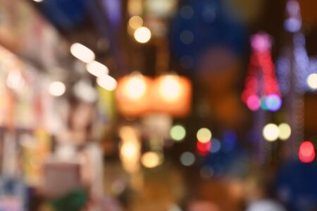 Photo pour Night lights bokeh. Night abstract city background of Tokyo, Japan. - image libre de droit