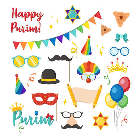 Illustration pour Happy Purim carnival set funny costume elements, icons for the party. Jewish holiday Purim set of costume accessories. happy purim in hebrew - image libre de droit