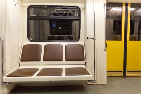 view from a metro carriage