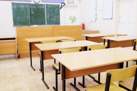 Photo pour Interior of an empty school class - image libre de droit