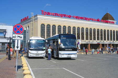 Kazan, Russia - August, 20, 2018: buses on a square near railway station in Kazan, Russia