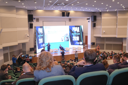 Moscow, Russia - April, 12, 2019: conference of Russian Car Dillers Association in Moscow, Russia