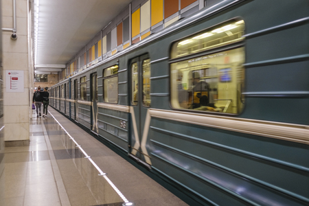 Photo for Moscow, Russia - August, 8, 2019: interior of Moscow subway station Salarievo. - Royalty Free Image