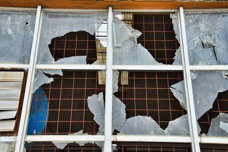 Photo pour wall of a building, photo as a background, digital image - image libre de droit