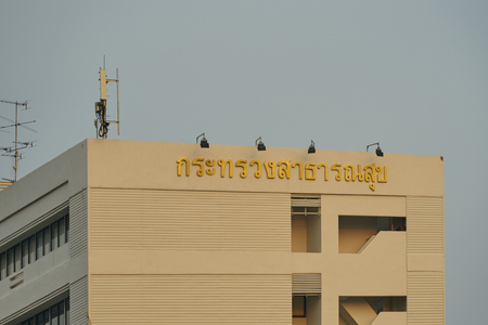 Bangkok,Thailand ,March 29th,2018,Building of Ministry of public health of Thailand with label or bilboard