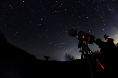 Astronomer observation