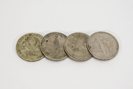 old Russian coins, jubilee money