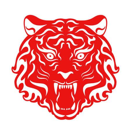 Illustration pour Tiger Roaring Head. Stylized Vector illustration of a Tiger Head. - image libre de droit