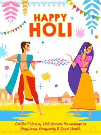 Illustration pour illustration of colorful Happy Holi Background for Festival of Colors celebration greetings - image libre de droit
