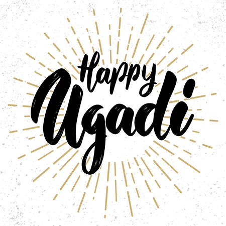 Illustration pour Happy ugadi text. lettering phrase for ugadi holidays greeting card, invitation, banner, postcard, web, poster template. Vector illustration - image libre de droit