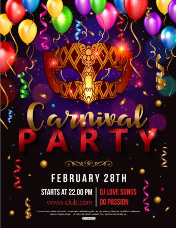 Illustration pour Carnival party flyer design with carnival mask, balloon, confetti. Vector illustration. - image libre de droit