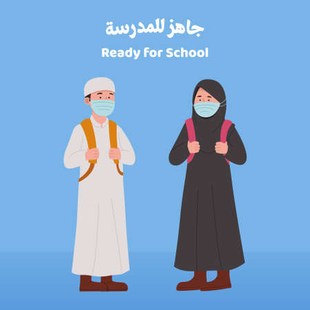 Illustration for Ready for School after Pandemic, Arabian Kids Wearing Mask Cartoon Illustration - Royalty Free Image