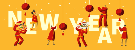Chinese New Year Festival Typography Horizontal Poster Man