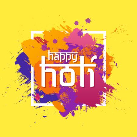 Ilustración de Happy Holi spring festival of colors greeting vector background with colorful powder paint clouds. Blue, yellow, pink and violet. Vector illustration. - Imagen libre de derechos