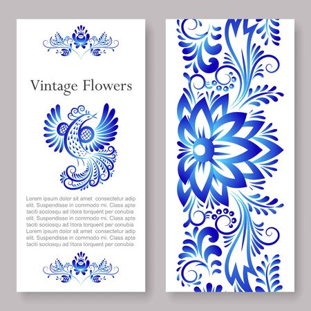 Illustration for Russian vintage ornaments gzhel art, vector illustration of blue colored flowers two side flyer. Decorative blue flowers on a white background. Ghzel pottery banner. - Royalty Free Image