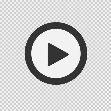 Illustration pour Play button vector icon. Vector illustration - image libre de droit