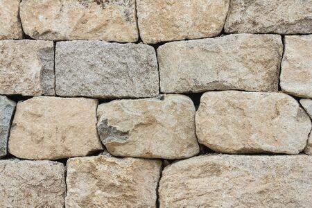 Photo for Gray rough stones, natural texture. Old masonry, wall, fortress. - Royalty Free Image