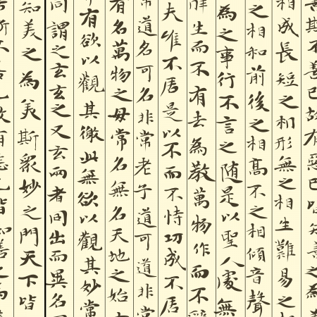 Illustration pour Seamless background of scroll with many hieroglyphs ( Chinese written ). - image libre de droit