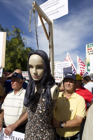 THESSALONIKI,GREECE - SEPT 08, 2012: Greek protesters of of the General Confederation of Greek Workers demonstrate against yet more job cuts and tax hikes