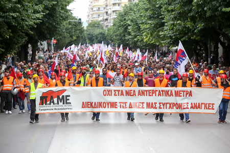 Thessaloniki, Greece - May 17, 2017: Protesters  during a national general strike in Thessaloniki. Greek workers have left work across the country on wednesday for a general strike against austerity