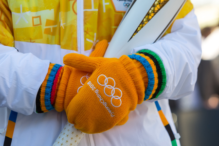 Thessaloniki, Greece, Oct  27, 2017:Winter Olympics torch relay arrived in Thessaloniki. The flame was born in ancient Olympia will travel to North Korea, in Pyongyang to end in the Olympic Stadium for the XXII Winter Olympics 2018.